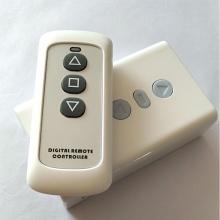 华阳遥控器 01号 电动幕布通用遥控器