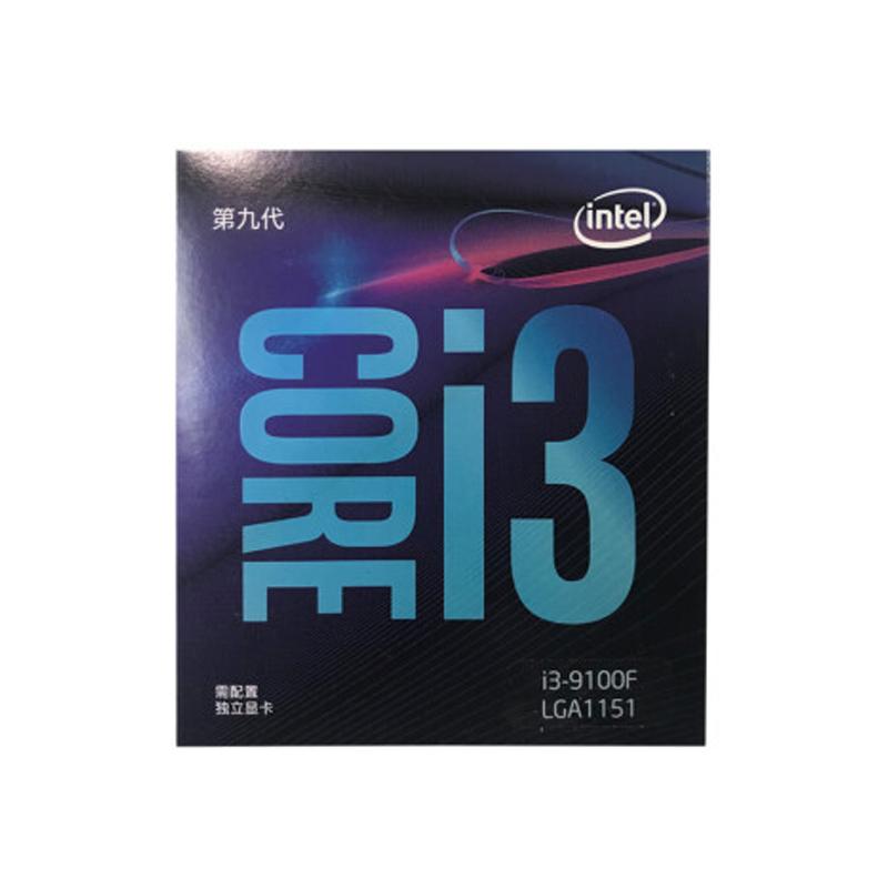 英特尔CPU 酷睿I3-9100F 3.6G 1151 盒装 质保三年
