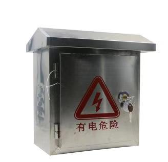 不锈钢侧开带锁400*300*180防水箱