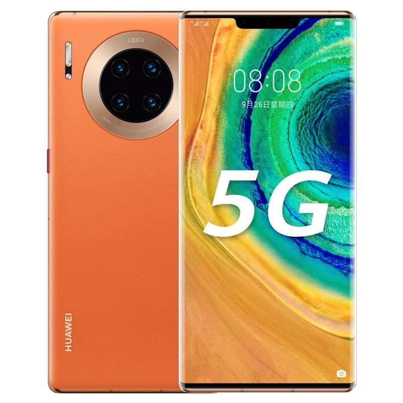 华为mate30Pro 5G新款手机