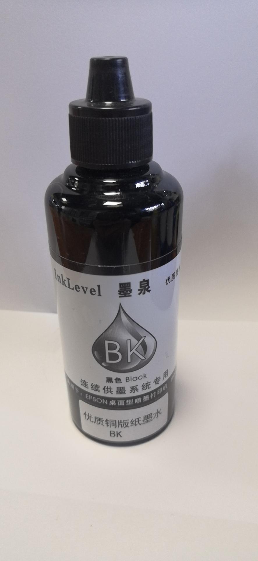 墨泉 6色喷墨专用墨水 品质墨水原料 还原打印本色 黑色