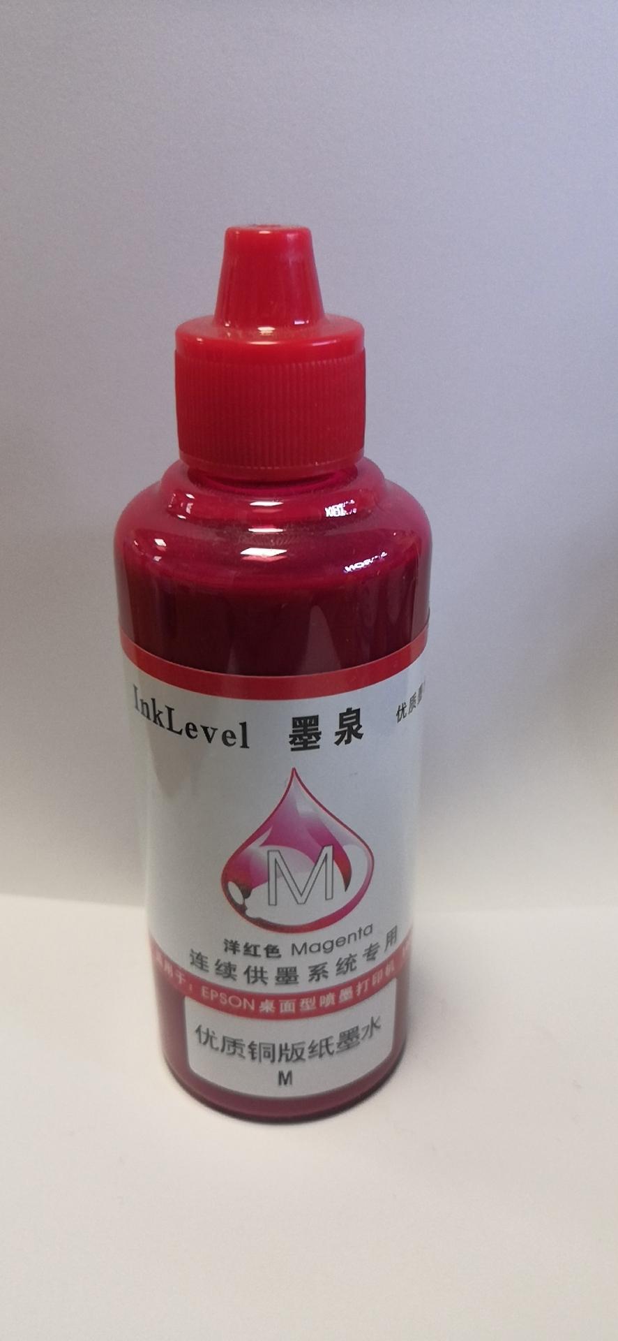 墨泉 6色喷墨专用墨水 品质墨水原料 还原打印本色 红色