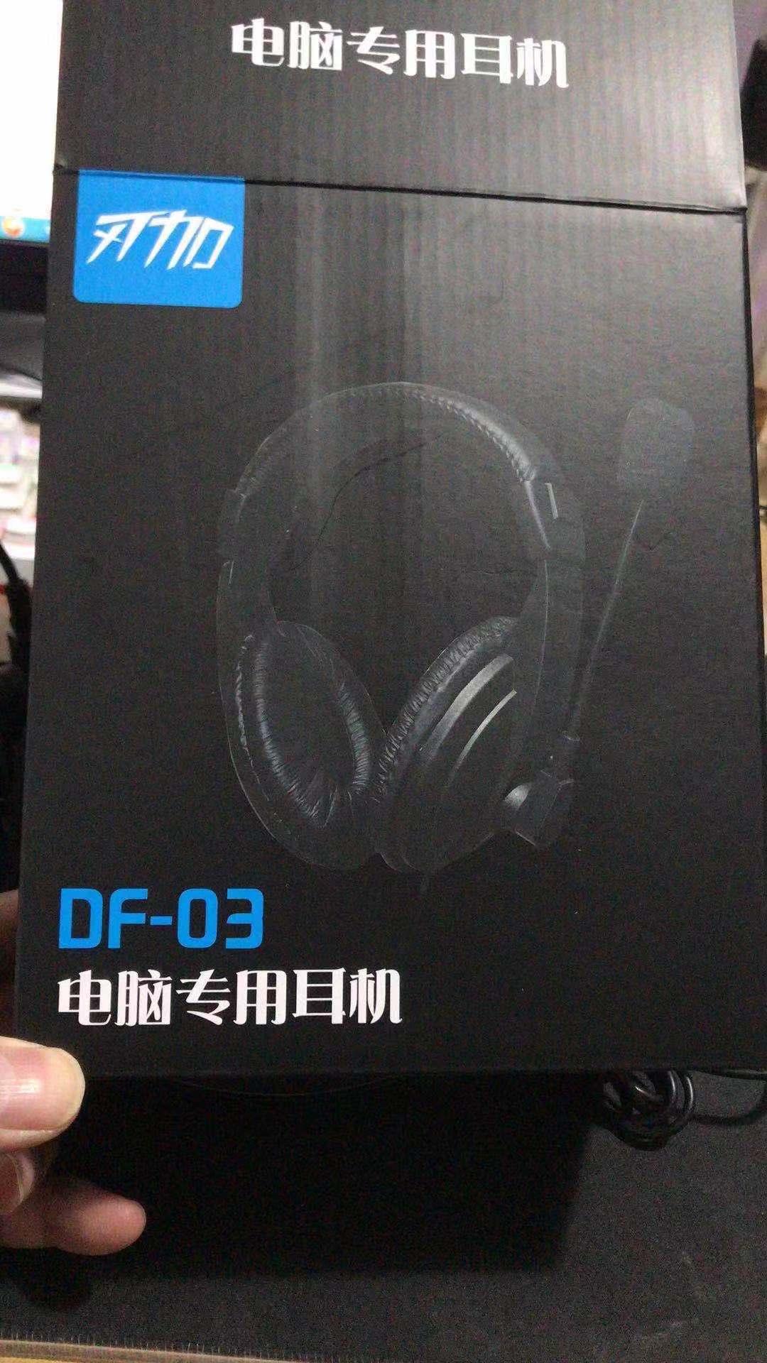 刃加df03耳机