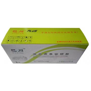 巴川 HPCB540A/HP125A硒鼓易加粉黑色 HP1215 1312 1515系列
