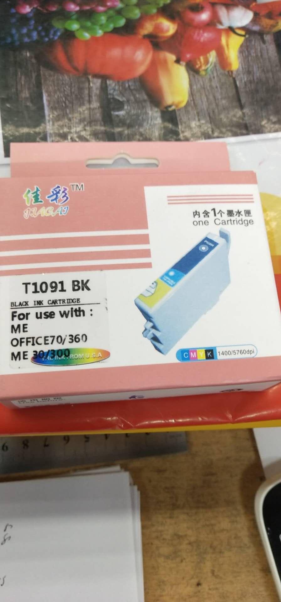 佳彩 T119墨盒适用爱普生80W/700FW/650FN/1100打印机