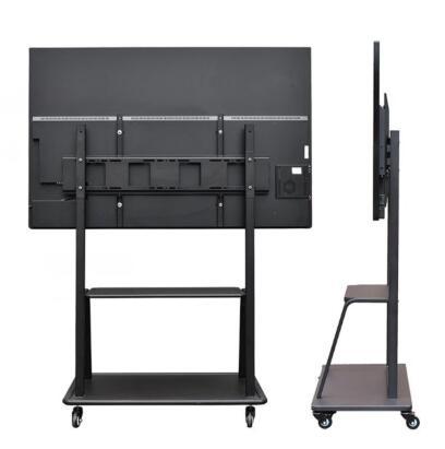 方正FZ-550D-1(65寸)配置:i3 4g 128g