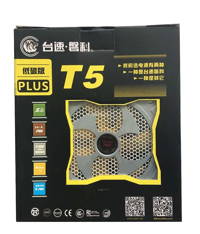 台速磐科T5-430P 加强版 电源 额定功率:220w