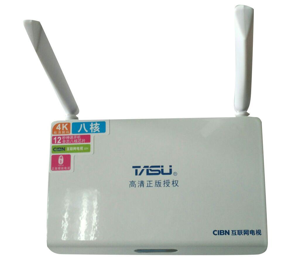 台硕F3 8核/8G安卓系统