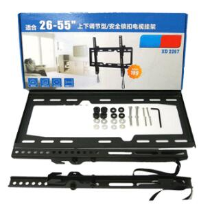 XD2267 26-55寸可调角度电视挂架