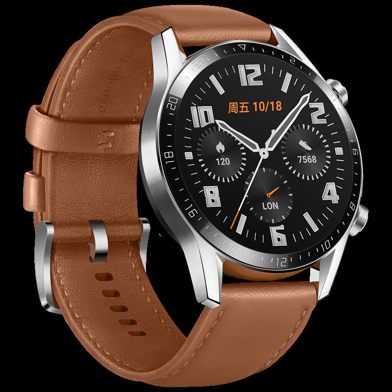 华为手表WATCH GT2代智能手环男女运动防水Pro定位NFC支付长续航手表 时尚款(砂砾棕46MM)