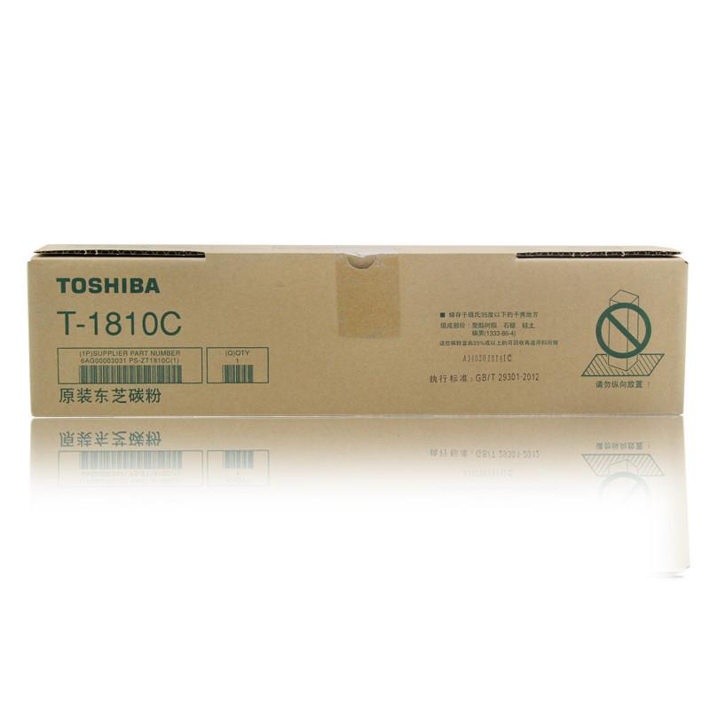 东芝原装 小容量 181粉盒1810碳粉211 182 212墨粉t-1810C东芝1810C墨盒