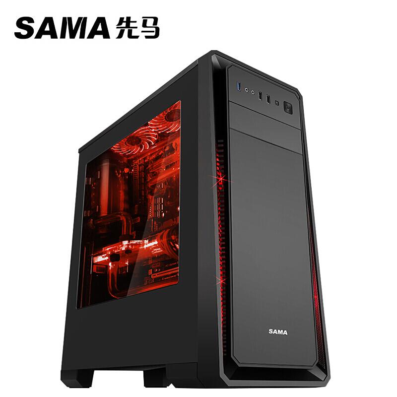 先马 塞恩1 黑色 机箱台式机电脑U3水冷游戏背线ATX机箱支持大板
