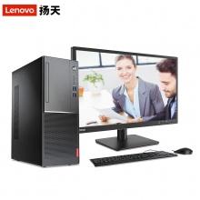 联想(Lenovo)扬天M4601D G5400/4G/500G/无驱/19.5