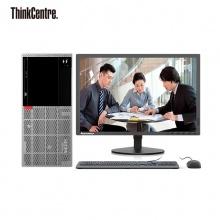 联想台式机 ThinkCentre E96(09CD) (G4900/4G/1T/集成/19.5)