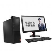 联想商用台式机启天M425 i5-9400/8G/1T/无DVD/集成/21.5寸
