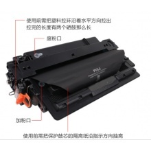 巴川 HPC4129X/HP29X硒鼓易加粉 HP5000 5100系列