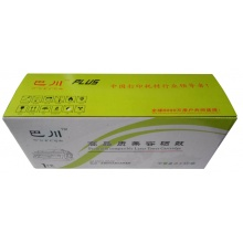 巴川 HPQ7516A/HP16A硒鼓易加粉 HP5200 5200LX系列