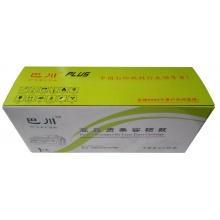 巴川 HPQ2612A/HP12A硒鼓易加粉三菱鼓芯无费粉 HP1020 1005 1319系列