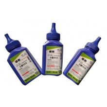 巴川 HP1010/12A碳粉 HP1020 1005 12A系列