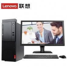 联想 M415 I5-7500 8G 1T DVD 21.5液晶