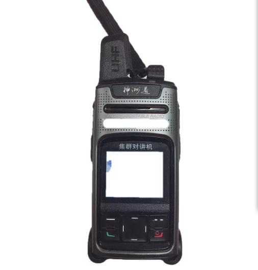 神洲通对讲机 S1 3G全国对讲机 7000毫安待机3天 不限距离 车队