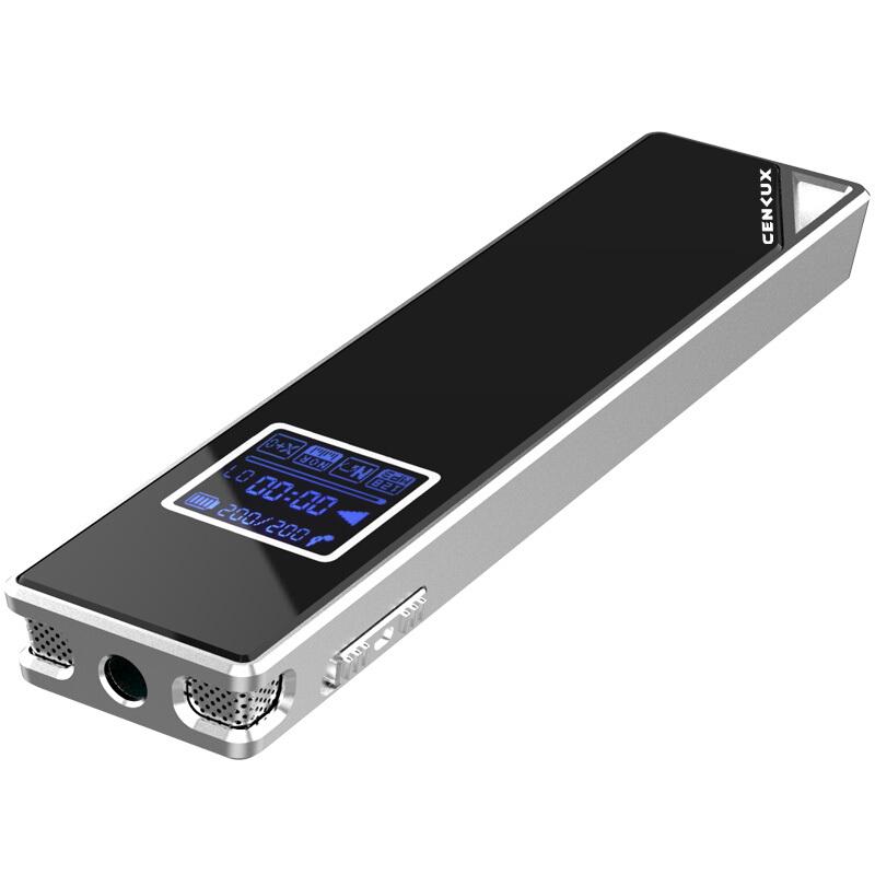 声力士 U15 录音笔8G微型专业录音 远距离录音设备 学习会议采访录音器 高清降噪录音笔