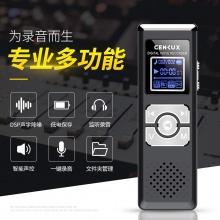 声力士 U50录音笔 降噪高清微型远距离录音器 学习采访会议超长待机声控录音笔 8G