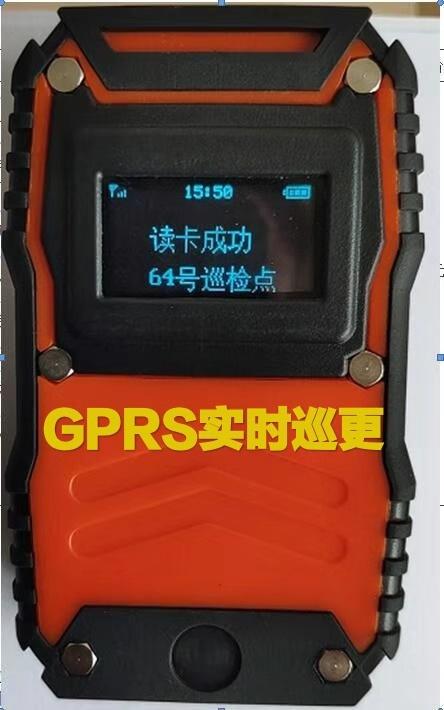 金阔电子巡更:GPRS电子巡更   实时上传数据的电子巡更棒