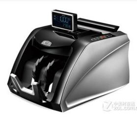 康艺 JBYD-HT-2780 (B) )支持2019新版人民币 验钞机/点钞机 智能商用验假币