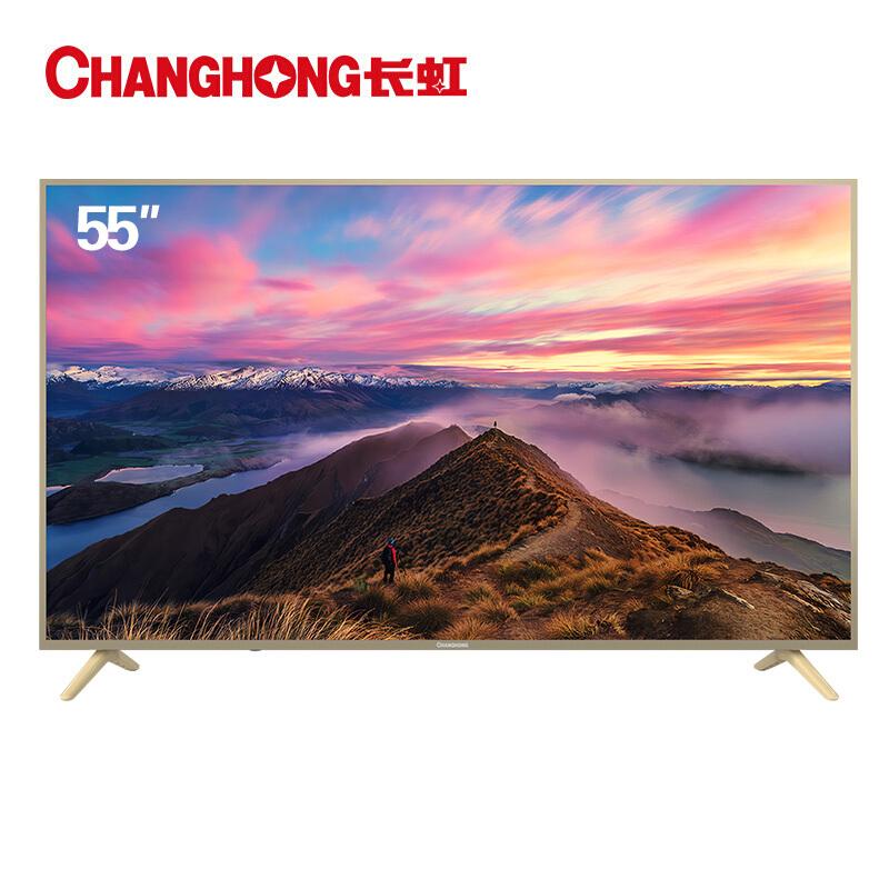 长虹55X99  55英寸32核人工智能4K超高清HDR金属轻薄语音平板LED液晶电视机