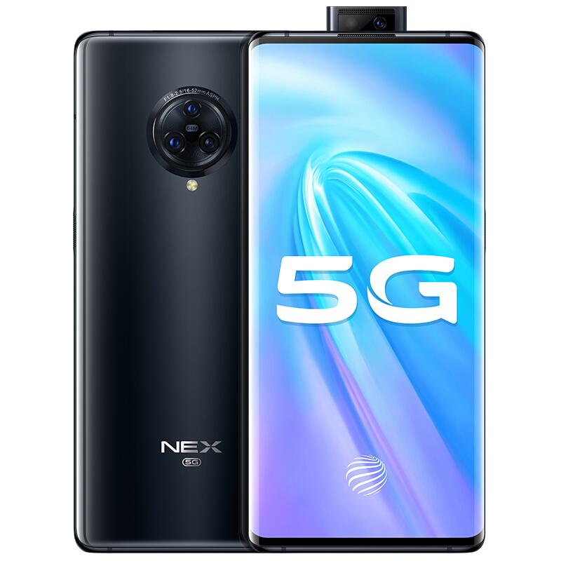 vivo nex3 5G手机