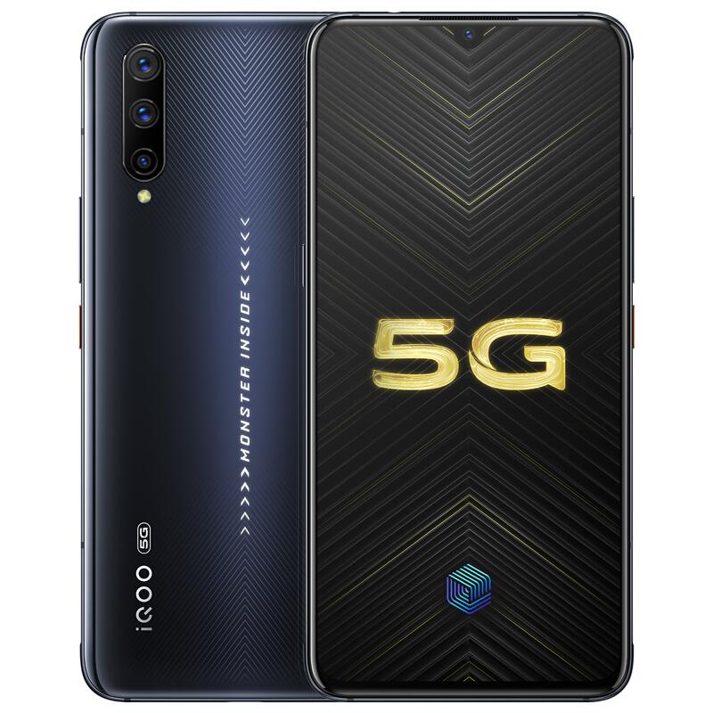 vivo iQOO Pro 手机5G