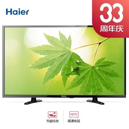 海尔(Haier) LE32B3300W 32英寸 高清 LED液晶屏 SCM智能护眼技术电视(黑色)