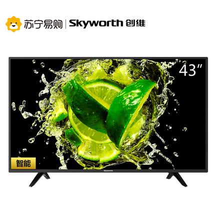 Skyworth/创维 43X6 43英寸高清智能网络WIFI平板液晶平板电视机