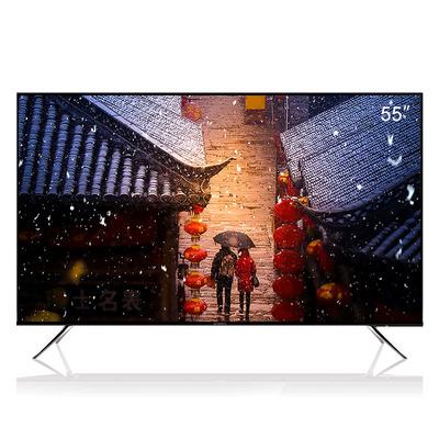 创维(Skyworth)55G50  4K超高清 全面屏电视 智能平板 液晶电视机 55英寸