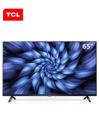 TCL 65V2 65英寸超薄全面屏4K高清防蓝光网络平板官方液晶电视