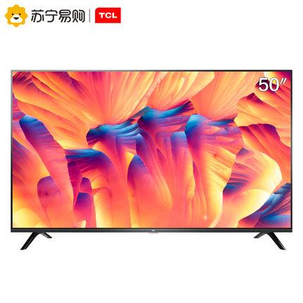 TCL电视  50L2     50英寸 超薄金属 30核HDR 4K超清1G 16G