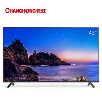 长虹 43D3F 43英寸电视 64位24核安卓智能平板液晶电视机(黑色)