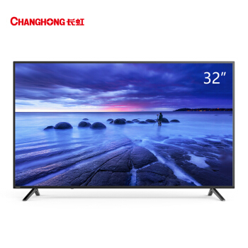 长虹电视(CHANGHONG) 32D3F 32英寸64位24核安卓智能平板液晶电视