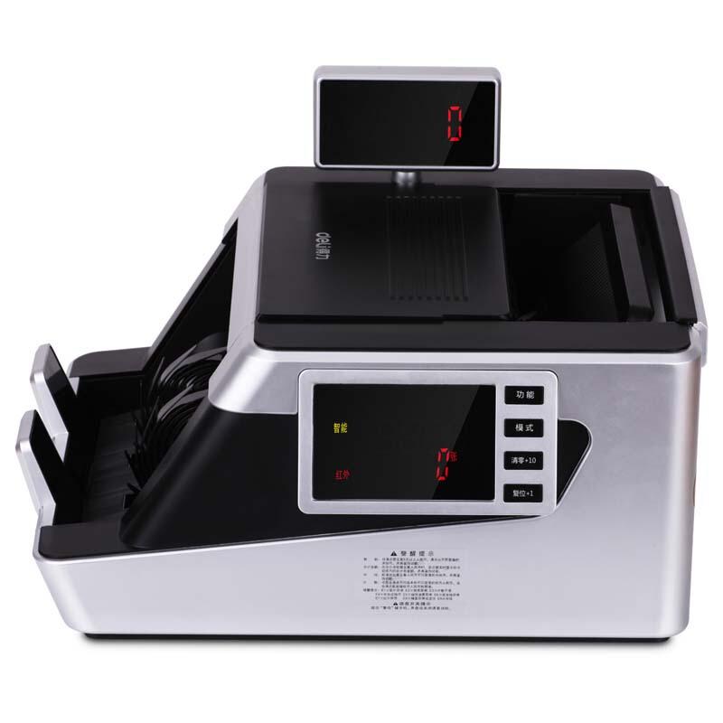 得力(deli)点钞机3911B银行专用B类验钞机 智能语音点钞机