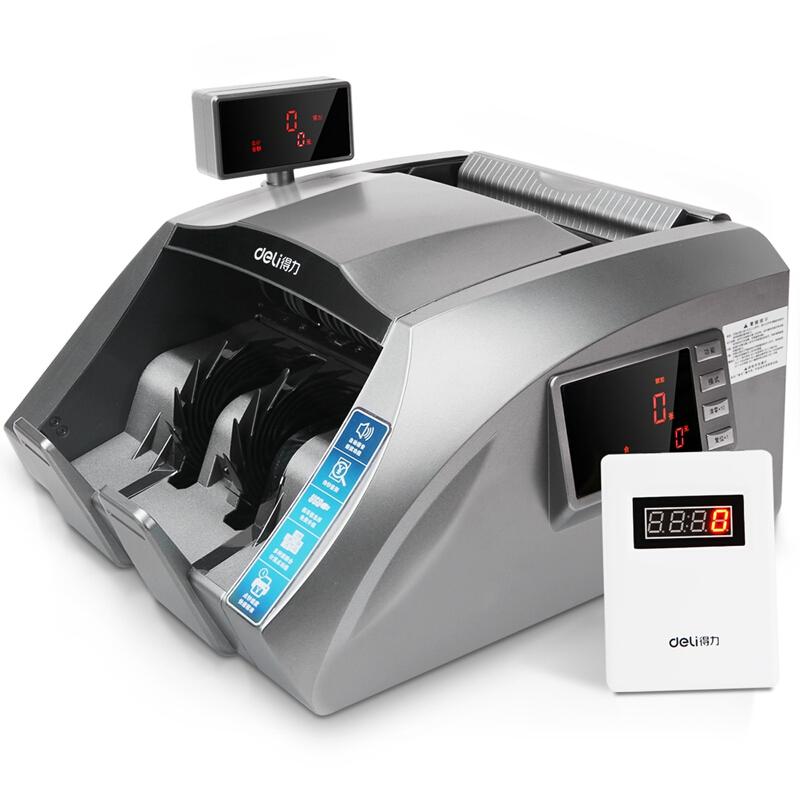 得力 T830 银行专用 智能语音点验钞机 新版 点钞机