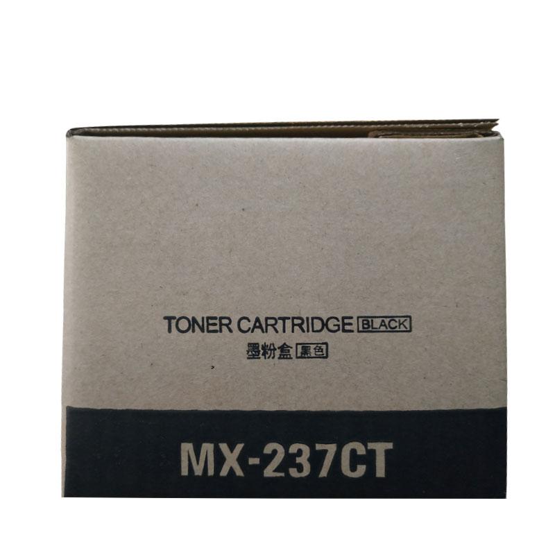 鑫威墨盒 夏普MX237CT墨粉粉盒夏普2048/2348/2648