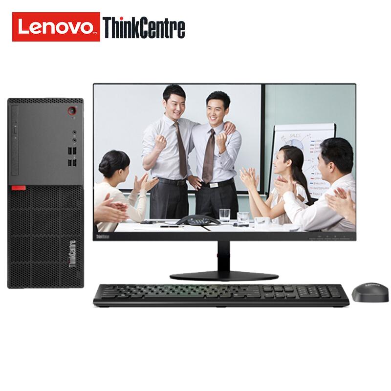 联想(Lenovo) 商用台式机 E75(G4560/4G/500G/集/ND/19.5)