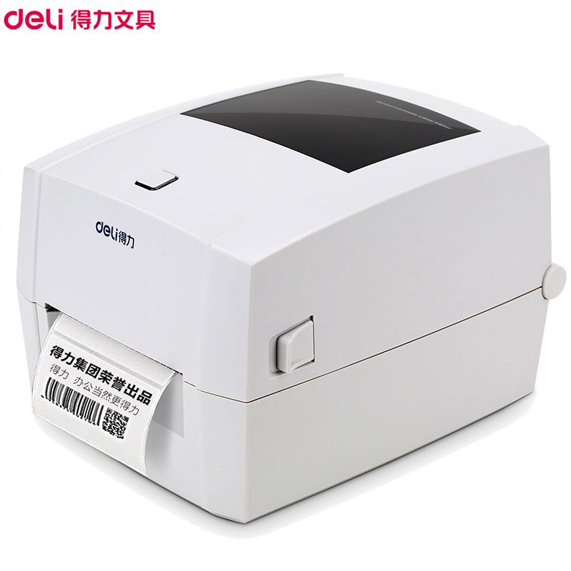得力DL-888D 热敏不干胶打印机 电子面单 条码标签打印机得力