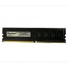 士必得 DDR3 1600 4G 台式机内存