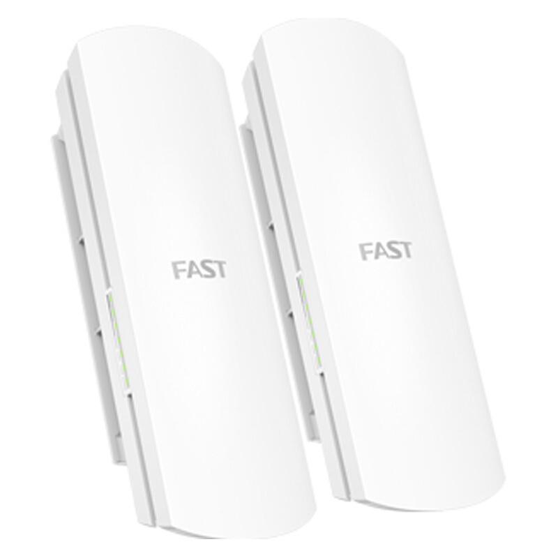 迅捷(FAST) 长距离定向点对点无线网桥 监控视频网络桥接传输 FWB505