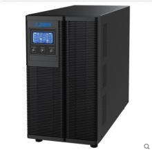雷迪司2KVA 在线式UPS电源G2K 1600W智能开关机 内置电池10分钟  电讯更优惠