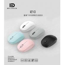 富德i210无线鼠标办公鼠标笔记本小巧无限家用可爱男女生便携商务出差电池2.4G台式电脑 i210