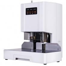 得力14601 自动财务凭证装订机 5公分 电动档案文件打孔机 激光定位