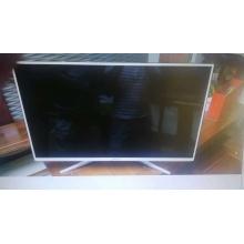 美格 B32 32寸显示器 1080p